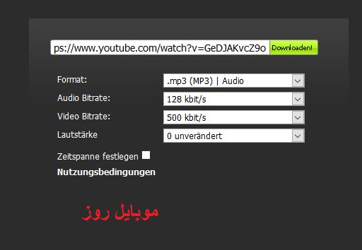 آموزش دانلود از یوتیوب با روشی ساده و امکانات مناسب