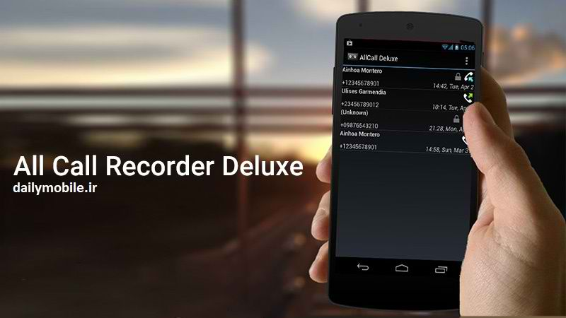 دانلود بهترین نرم افزار ضبط صوت برای اندروید All That Recorder
