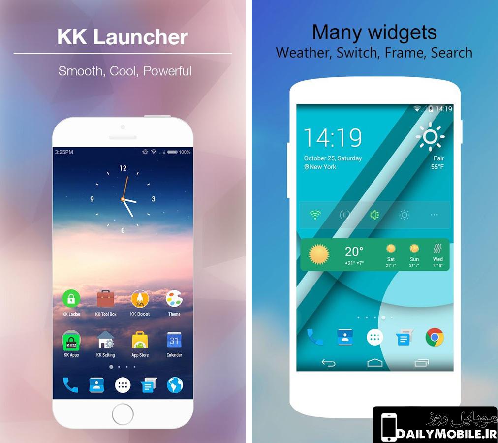 KK Launcher Prime v4.95 دانلود لانچر کیت کت برای گوشی های اندرویدی