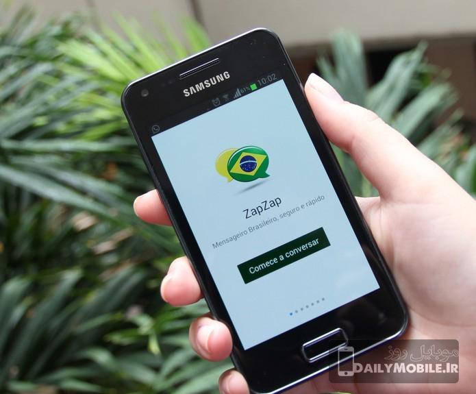 دانلود مسنجر زاپ زاپ برای اندروید ZapZap Messenger android