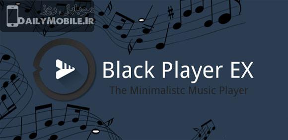 دانلود موزیک پلیر BlackPlayer EX برای اندروید