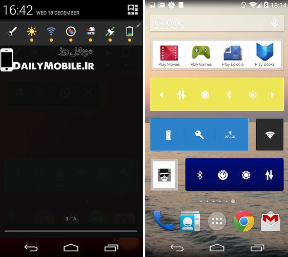 برنامه اندروید ساخت ویدجت از بخش های مختلف گوشی توسط Extended Controls