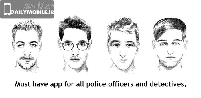 دانلود برنامه طراحی چهره در اندروید FlashFace