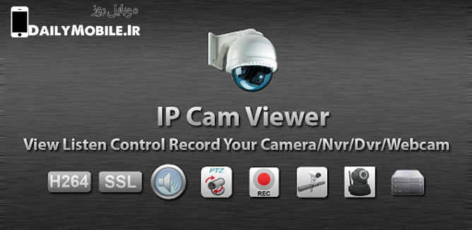 IP-Cam-Viewer-Pro-5.4