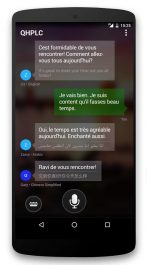 نرم افزار کاربردی مترجم مایکروسافت برای اندروید Microsoft Translator