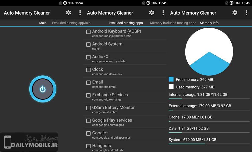 دانلود برنامه اندروید پاک کردن رم بصورت خودکار Auto Memory Cleaner