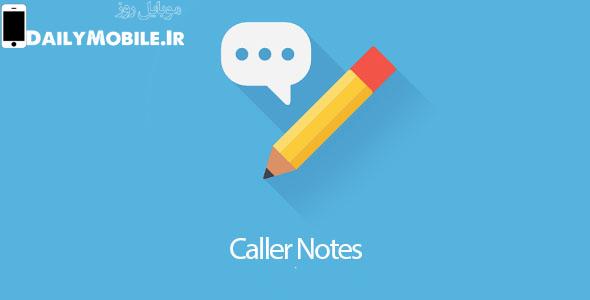caller-notes-pro