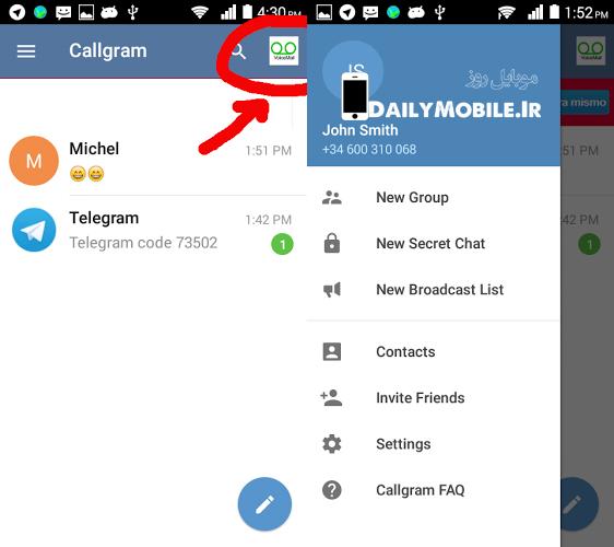 دانلود برنامه اندروید افزودن قابلیت تماس صوتی به تلگرام توسط Callgram