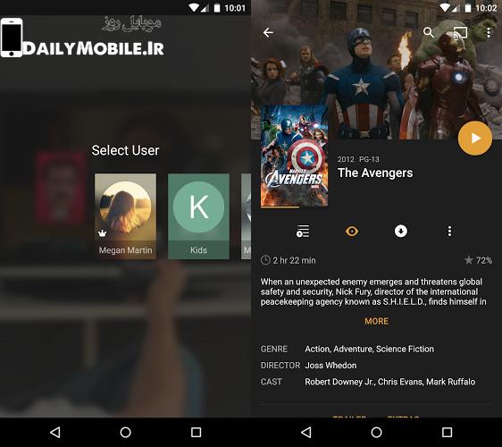 دانلود نرم افزار پخش فایل های مدیا Plex for Android