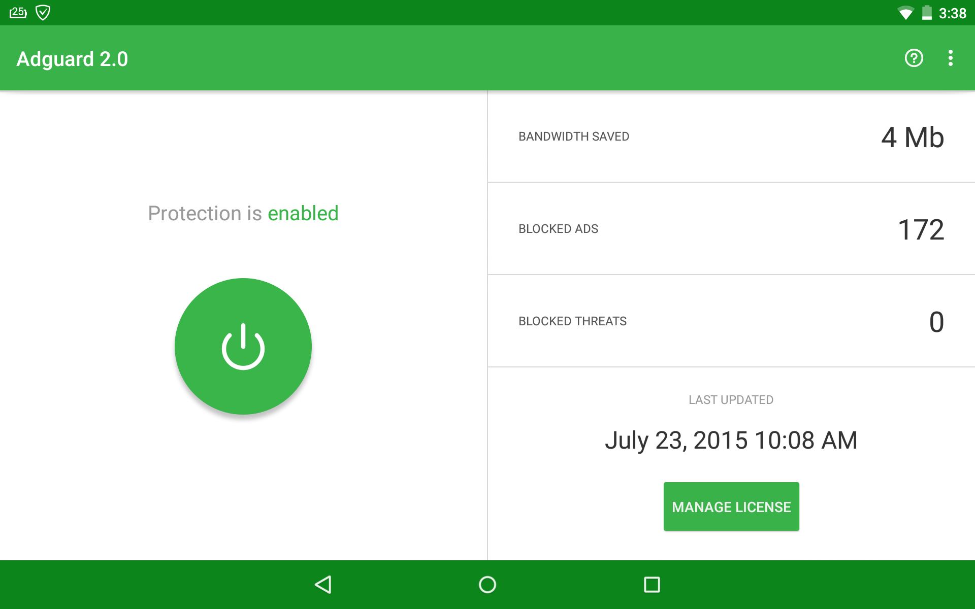 برنامه اندروید امنیت در اینترنت با برنامه کاربردی Adguard Android Premium