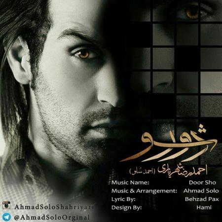 Ahmadreza Shahriyari (Ahmad Solo) - Dor Sho