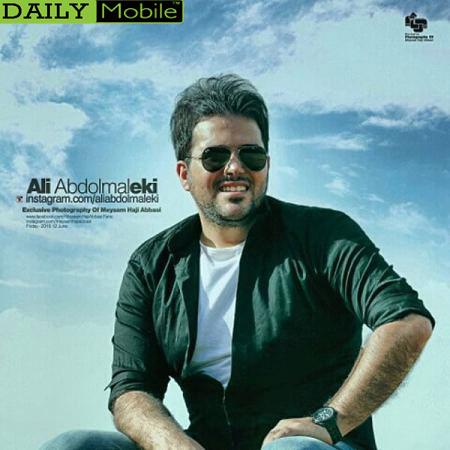 Ali Abdolmaleki - To Ba Mani (Live)