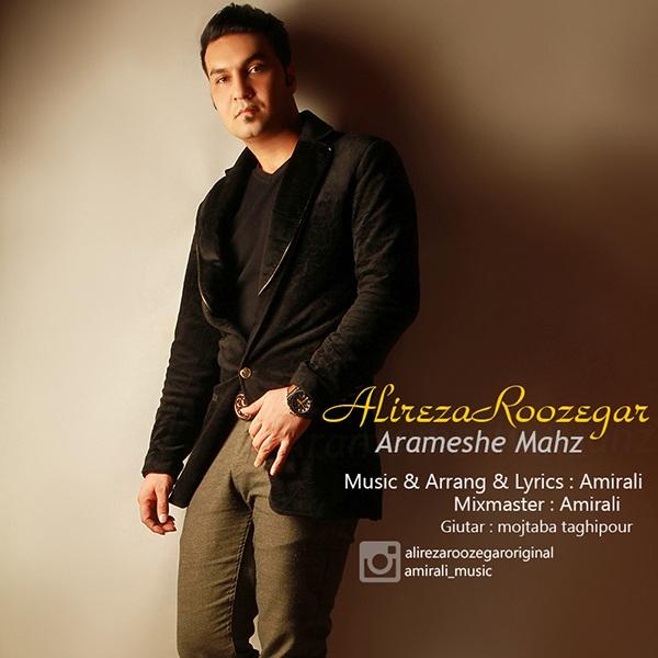 Alireza Roozegar - Arameshe Mahz