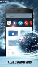 دانلود برنامه قدرتمند Download Manager for Android اندرويد - دانلود منجر اندروید