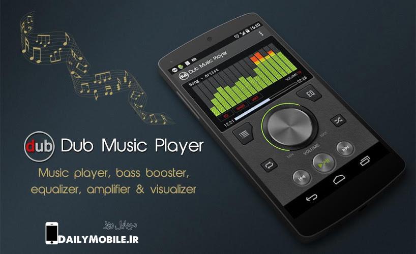 دانلود ورژن جدید نرم افزار Dub Music Player