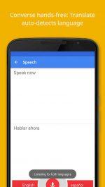 دانلود برنامه مترجم گوگل اندروید Google Translate