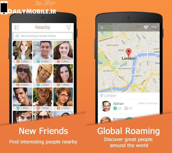 چت و دوست یابی در اندروید توسط Meet New People & Chat v3.7.4