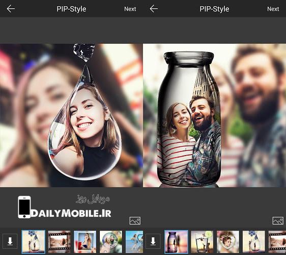 دانلود نرم افزار ویرایش عکس PIP Camera-Photo Editor Pro