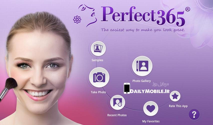 دانلود برنامه روتوش و آرایش چهره Perfect365 One-Tap Makeover