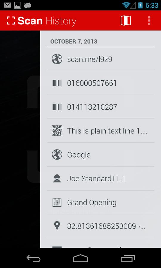 QR Code Reader2