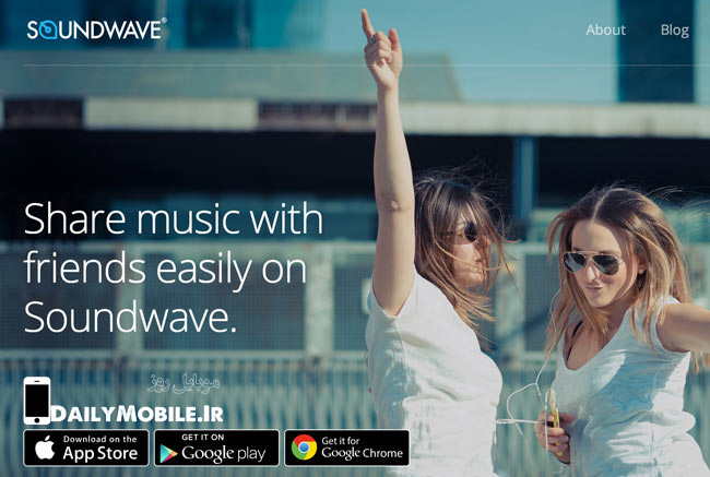 Soundwave Music Discovery