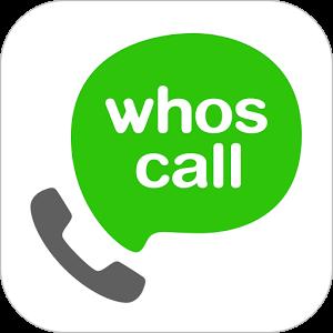 برنامه فوق العاده نمایش اطلاعات تماس گیرنده Whoscall - Caller ID & Block اندروید