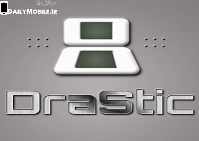 drastic-ds-emulator-vr2-3-0-0a-apk