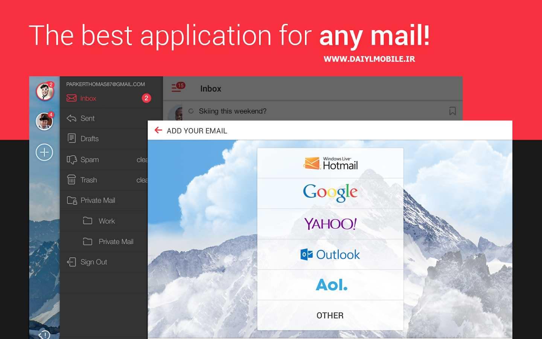نرم افزار محبوب مدیریت ایمیل در اندروید myMail—Free Email Application