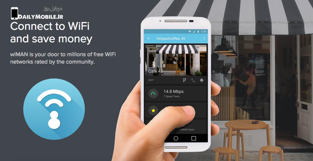 wiMAN Free WiFi Unlocker