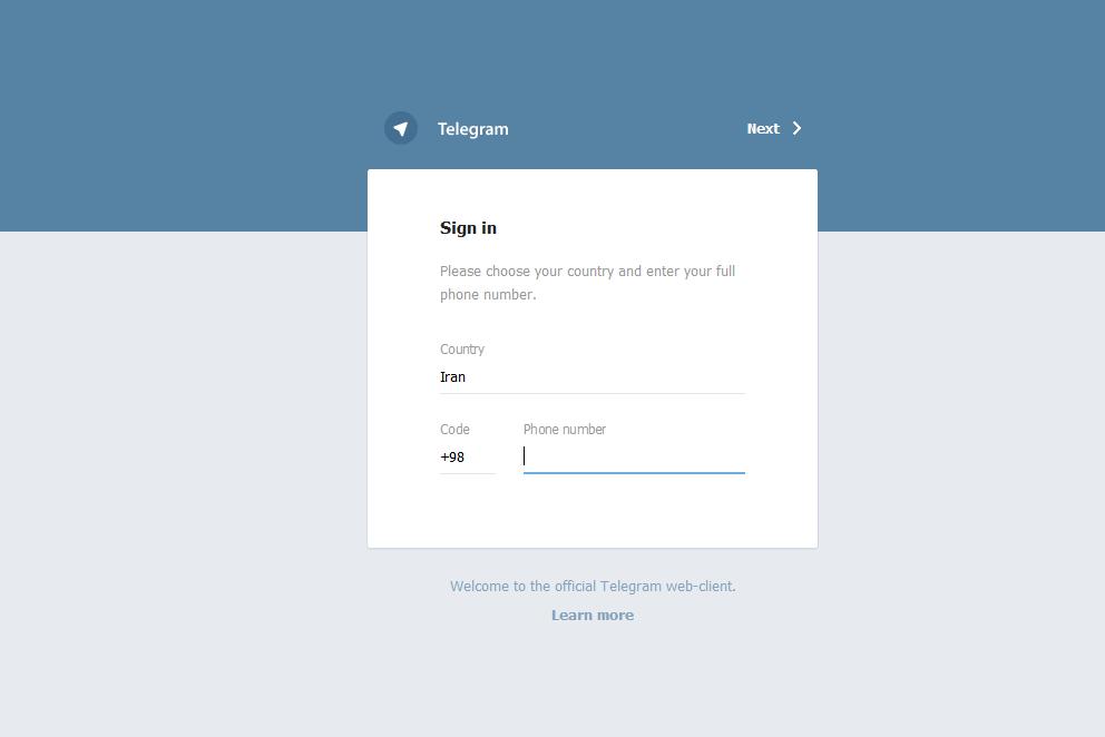 دانلود مسنجر تلگرام برای جاوا و سیمبیان