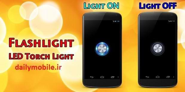 دانلود چراغ قوه ایسوس برای اندروید ASUS Flashlight - LED Torch Light