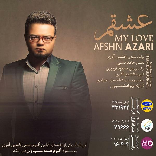 Afshin Azari - Eshgham