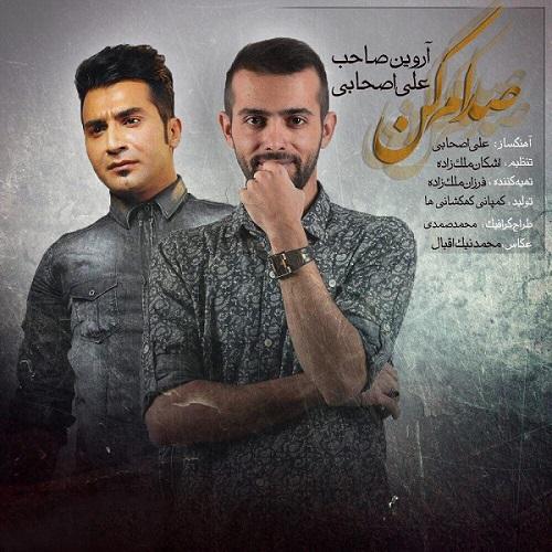 Ali Ashabi Ft_ Arvin Saheb - Sedam Kon