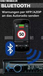 نرم افزار آگاهی از دوریبن های کنترل سرعت در اندروید Blitzer.de PLUS