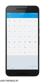 دانلود برنامه تغيير شاخص هاي اندرويد Flat Style Bar Indicators