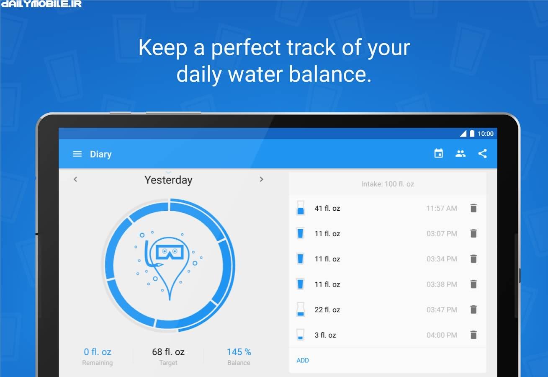 دانلود برنامه مدیریت آب بدن برای اندروید Hydro Coach PRO - drink water