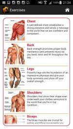برنامه تناسب اندام و بدن سازی برای اندروید Perfect Body Building Plan Pro