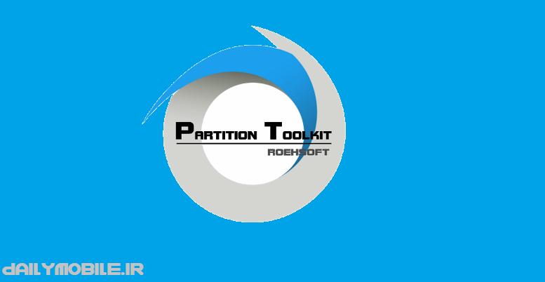 مدیریت و ایجاد پارتیشن در اندروید ROEHSOFT PARTITION TOOL SD-USB
