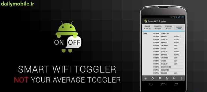 دانلود برنامه مدیریت شبکه های وایفای اندروید Smart WiFi Toggler