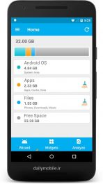 دانلود برنامه نمایش اطلاعات و مدیریت حافظه اندروید Storage Space Premium