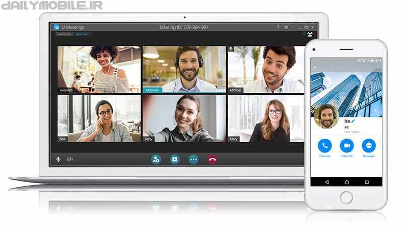 دانلود برنامه یو مسنجر اندروید U Messenger - Photo Chat