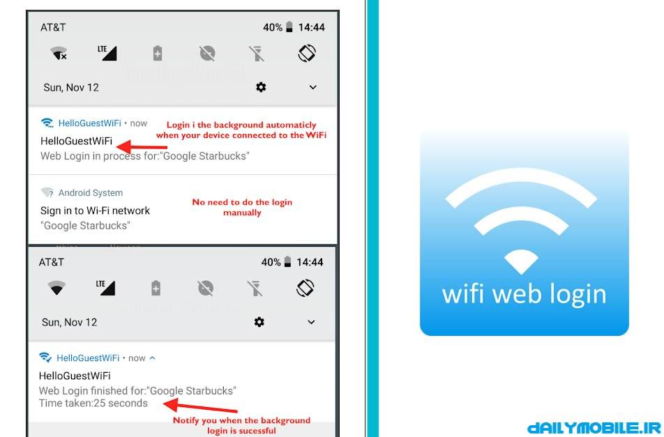 دانلود برنامه اتصال خودکار به وایفای در اندروید WIFI Web Login