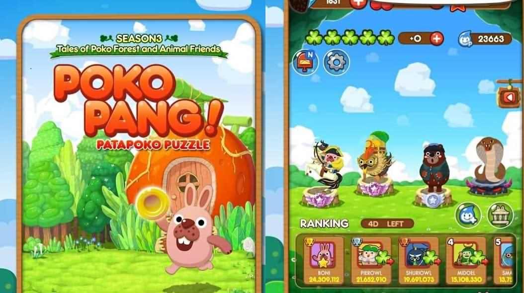 دانلود بازی LINE Pokopang برای اندروید - بازی فکری اندروید