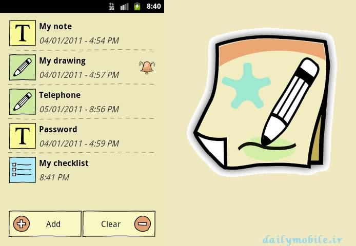 نرم افزار یادداشت برداری ساده برای اندروید QuickNote Notepad Notes