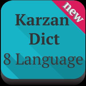دانلود دیکشنری 8 زبان مختلف دنیا برای اندروید 8 Languages (Karzan Dict)