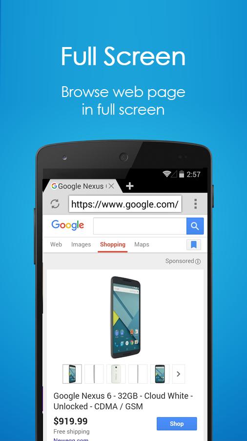 دانلود مرورگر حرفه ای و قدرتمند Browser 4G اندروید