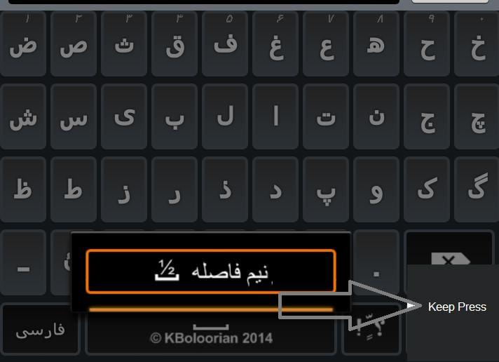 [عکس: Farsi-Keyboard258.jpg]