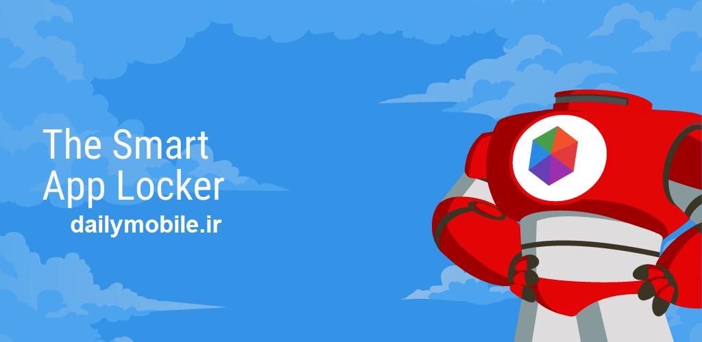 دانلود نرم افزار قفل هوشمند اندروید Hexlock - App Lock Security