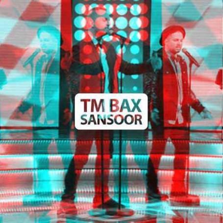 [عکس: TM-Bax-Sansoor.jpg]