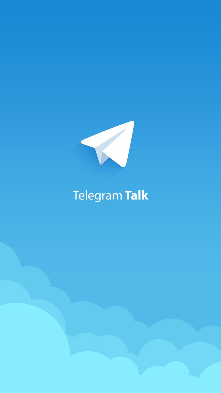 دانلود مسنجر تلگرام تاک برای اندروید Telegram Talk